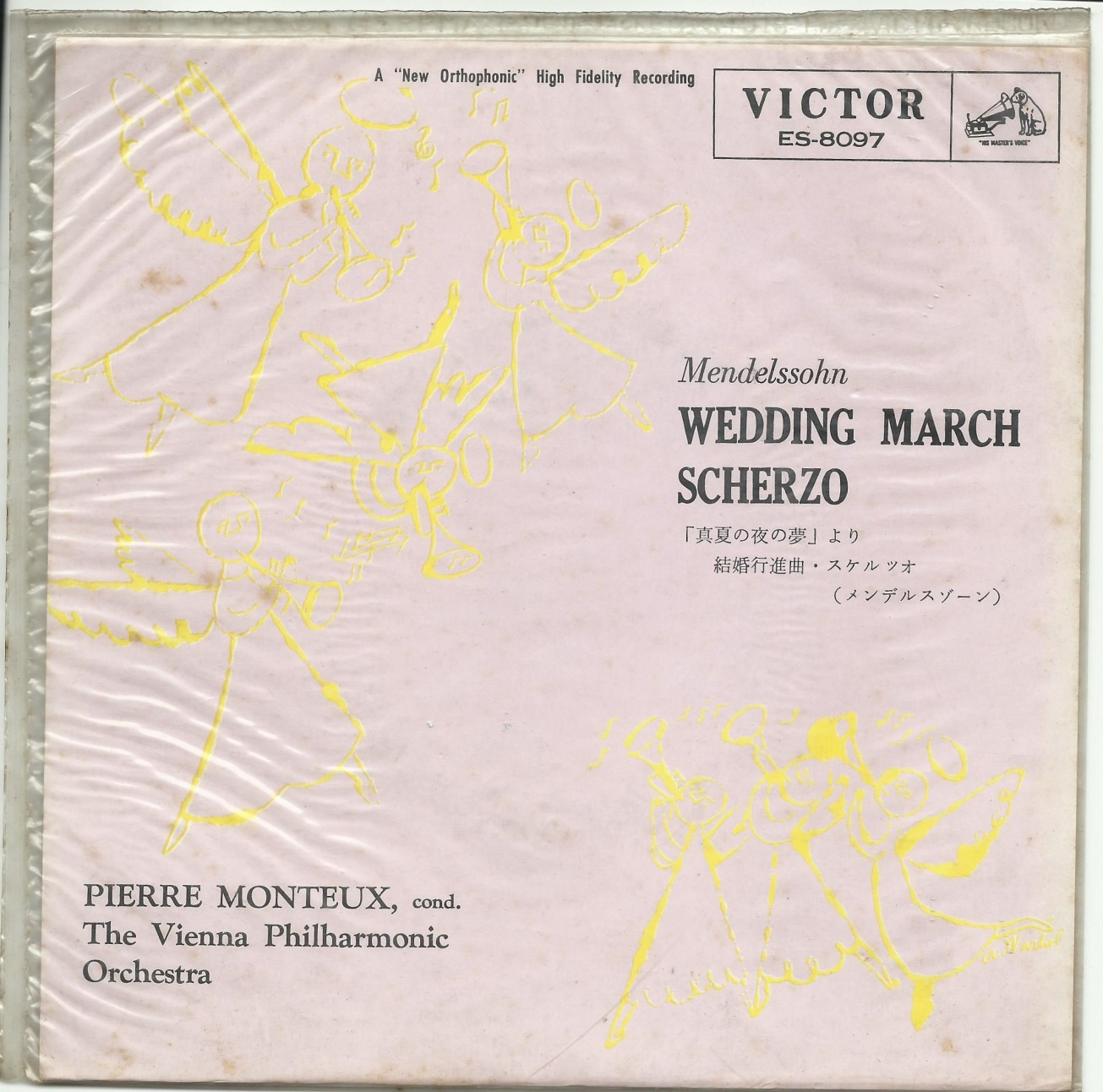 warhol-cover-wedding-marchmonteux-1