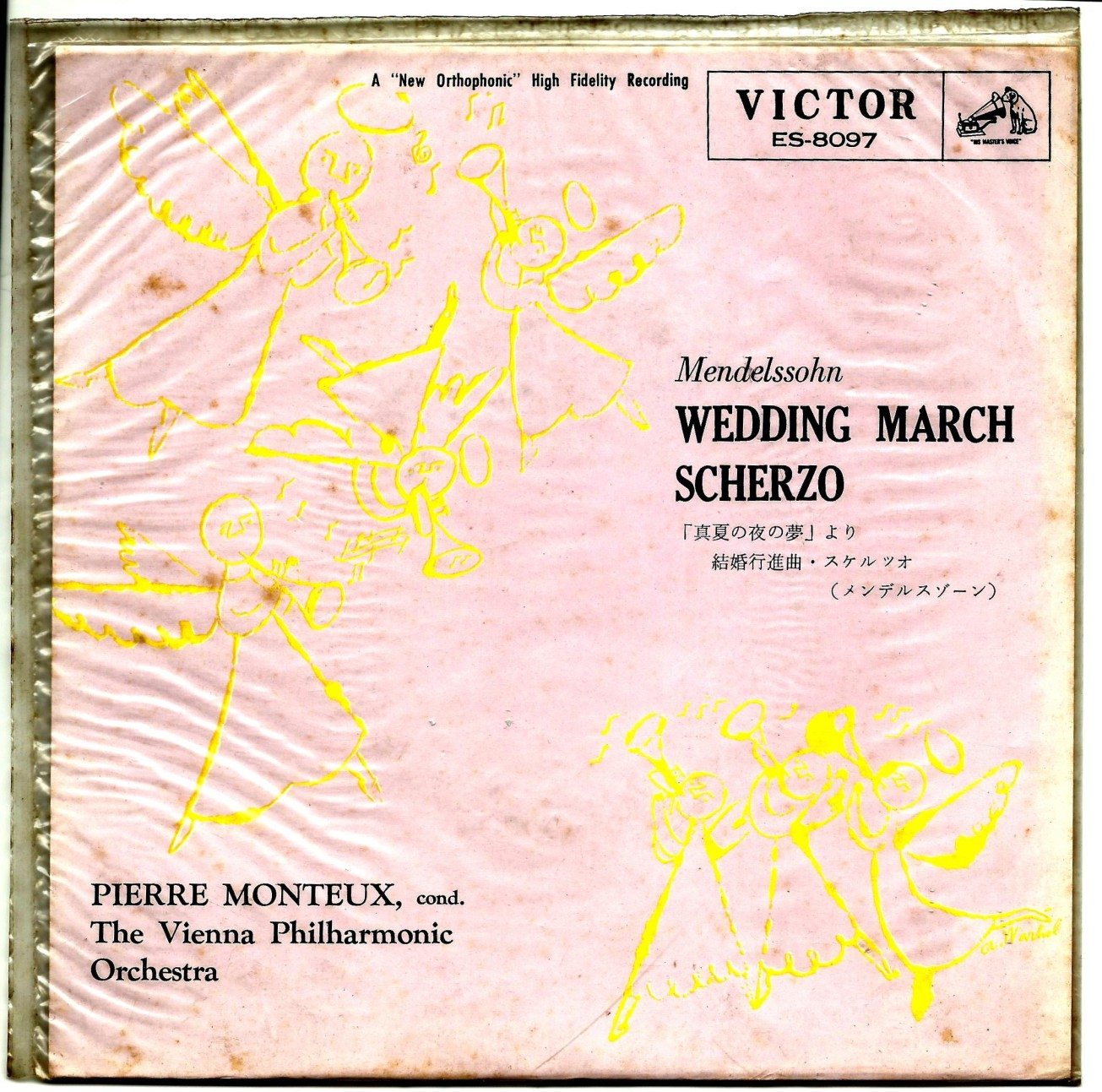 warhol-cover-wedding-marchmonteux-2