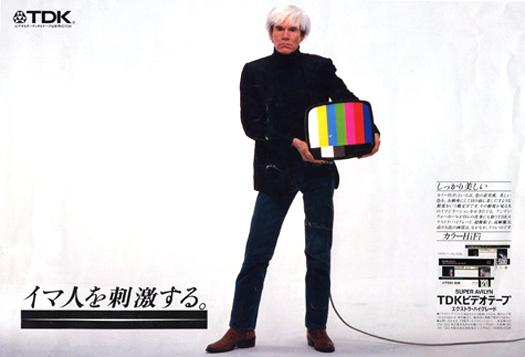 Andy+Warhol+TDK+1980+