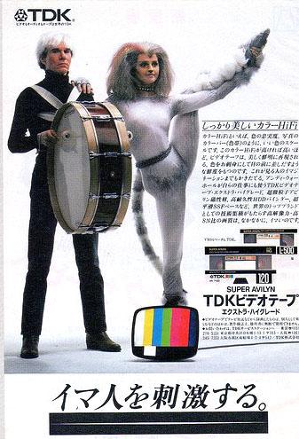 Andy+Warhol+TDK+1980+2